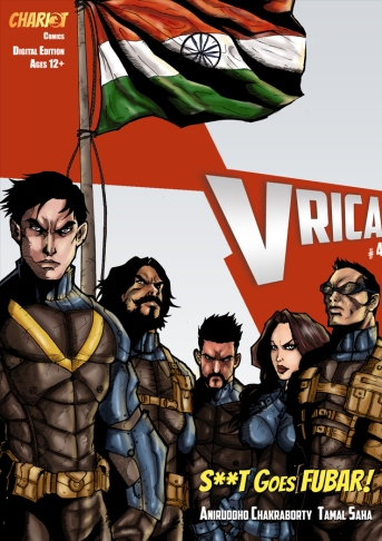 One of the covers for VRICA